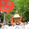 Kibune Festival