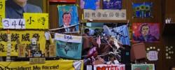 レポート 『台湾立法院占拠に立ち会って』