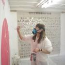 Oishi Marika Solo Exhibition: Gestaltzerfall