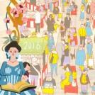 第40回記念 秋の古本まつり -古本供養と青空古本市-