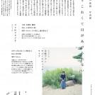 kohimou_flyer_comp-02
