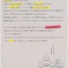 柳川 『柳川第27回公演『さようなら青島』』