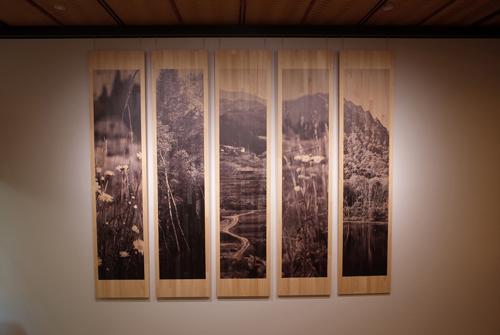 "Yasuo Kiyonaga ""Piece of Memories"""