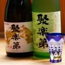 京のえぇもん おすそわけ vol.1 ~第二回 佐々木晃さんに学ぶ、お酒の世界~