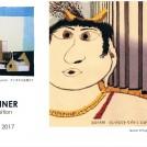 リチャード・スタイナー木版画展
