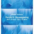 木村秀樹 Hideki Kimura Period 6: Squeegeeing