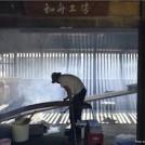 ART CAMP TANGO アーカイブ・プロジェクト 和船復刻 久美浜 丸子舟に出会う – 新丸子舟 お披露目 イベント「水辺の火床」-