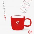 日蘭学生カフェ「マイノリティを考える」