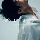 中川正子 個展「ダレオド」