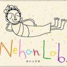 こども芸術教室Kidz Labプレゼンツ「ネハンラボ」
