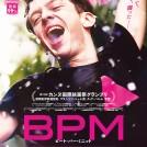 『BPM ビート・パー・ミニット』浅田彰さんトーク
