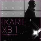 イカリエ-XB1 デジタル・リマスター版