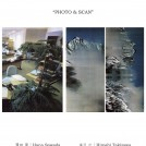 "showcase #7 ""PHOTO & SCAN"" curated by minoru shimizu"