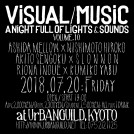 VISUAL/MUSIC VOLUME.10