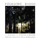 FOLKLORE 京都公演 DAY1