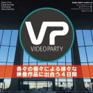 VIDEO PARTY 2018
