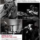 ジョン・ラッセル John Russell 即興Live (ギャラリーノマル,大阪)