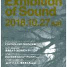 山崎マゾ・透過性分子・Duo Siedl/Cao・ドットエス前衛音楽LIVE