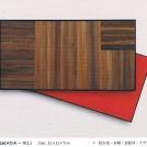 2018 HIWADA(檜皮) 重田嘉平 小品展
