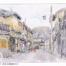 伊藤隆 水彩画展 -町並彩歩-(第9回)