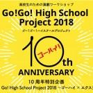10周年特別企画「BOAT 〜シーラカンス号漂流記〜」