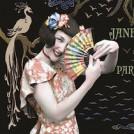 ジャネット・クライン・アンド・ハー・パーラー・ボーイズ 20周年記念 日本公演
