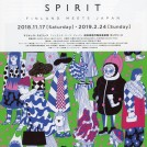 マリメッコ・スピリッツ フィンランド・ミーツ・ジャパン