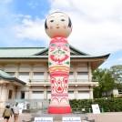 京都文化力プロジェクト:Yotta「ヨタの鬼セレブレーション展」