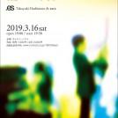 .es(ドットエス:橋本孝之&sara)音楽Live「漏れる、音」