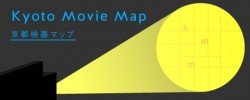 Kyoto Movie Map