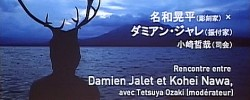 Dance, Sculpture, Body — A conversation between Damien Jalet and Nawa Kohei