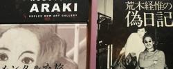A killer blow to Araki's career?