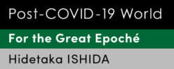 """the post-COVID-19 World: <br />For the great epoché<br>Explaining the """"systemic crisis"""" to our children<br> Hidetaka Ishida"""